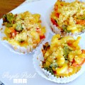 mac-and-cheese-cupcakes